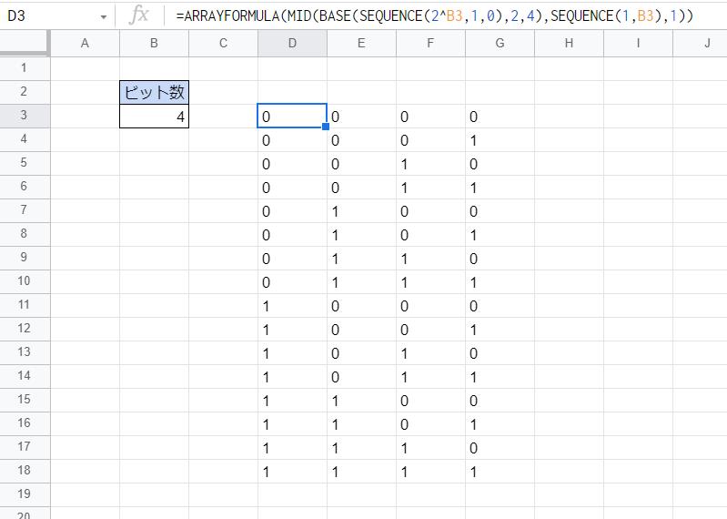 f:id:accs2014:20210321111945p:plain:right:w550