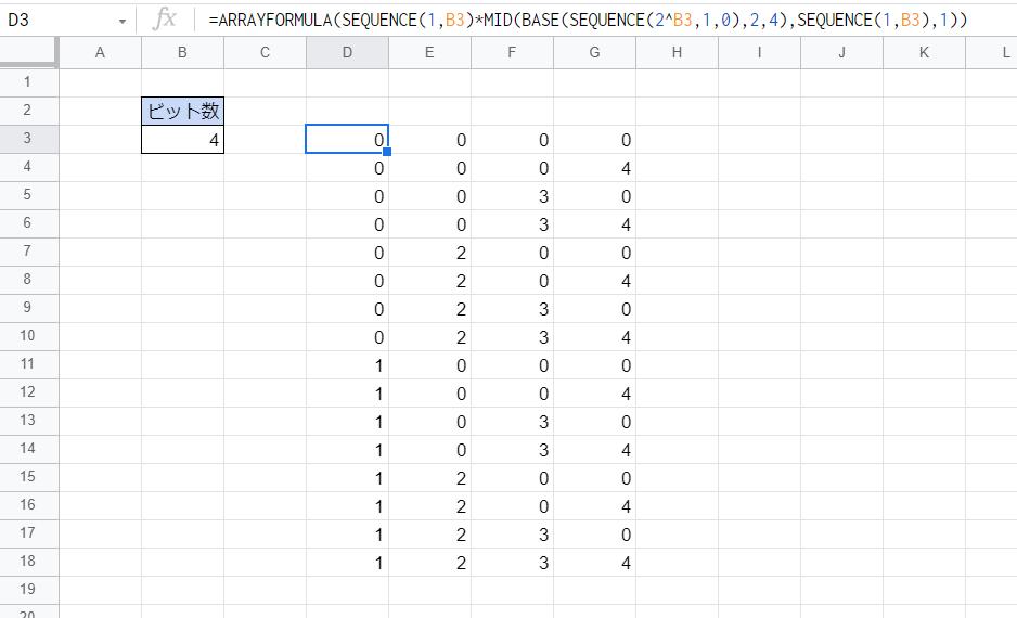 f:id:accs2014:20210321111949p:plain:right:w600