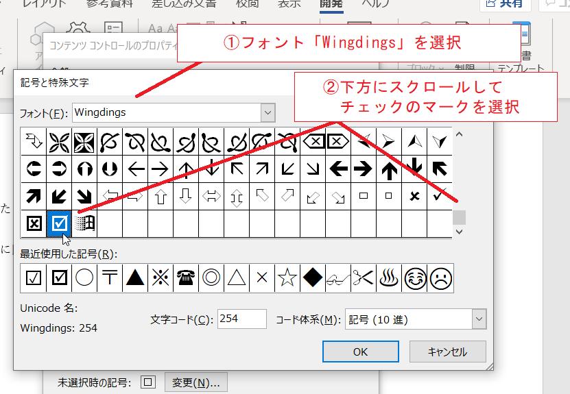f:id:accs2014:20210404174429p:plain:right:w550