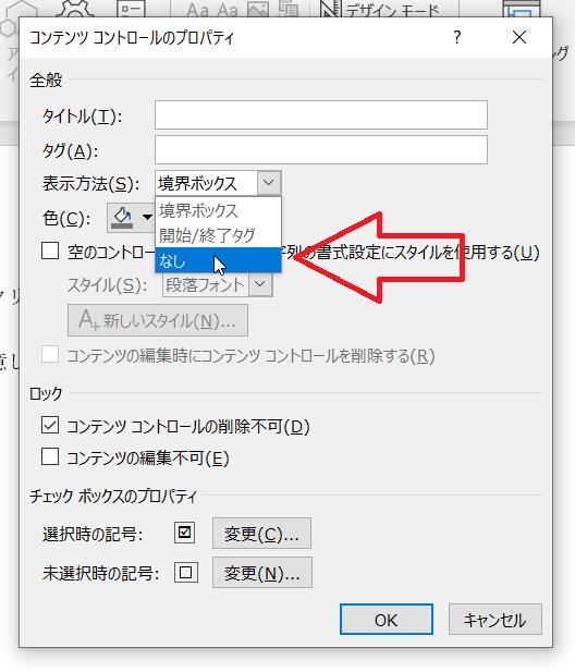 f:id:accs2014:20210404174440p:plain:right:w350