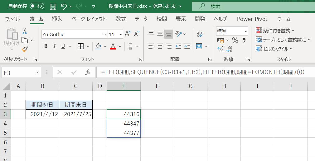 f:id:accs2014:20210405233339p:plain:right:w650