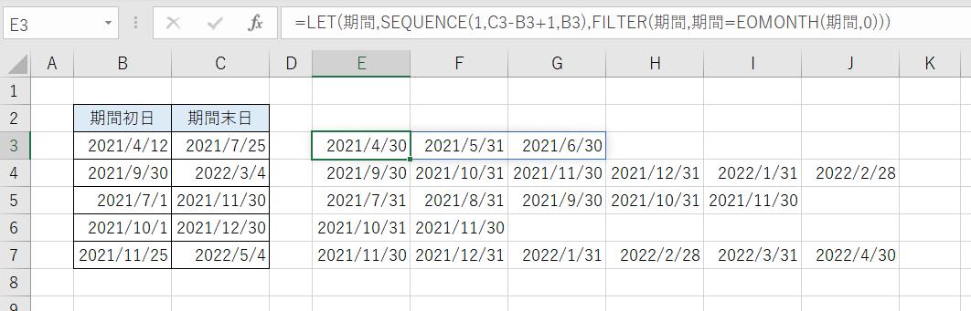 f:id:accs2014:20210405233350p:plain:w700
