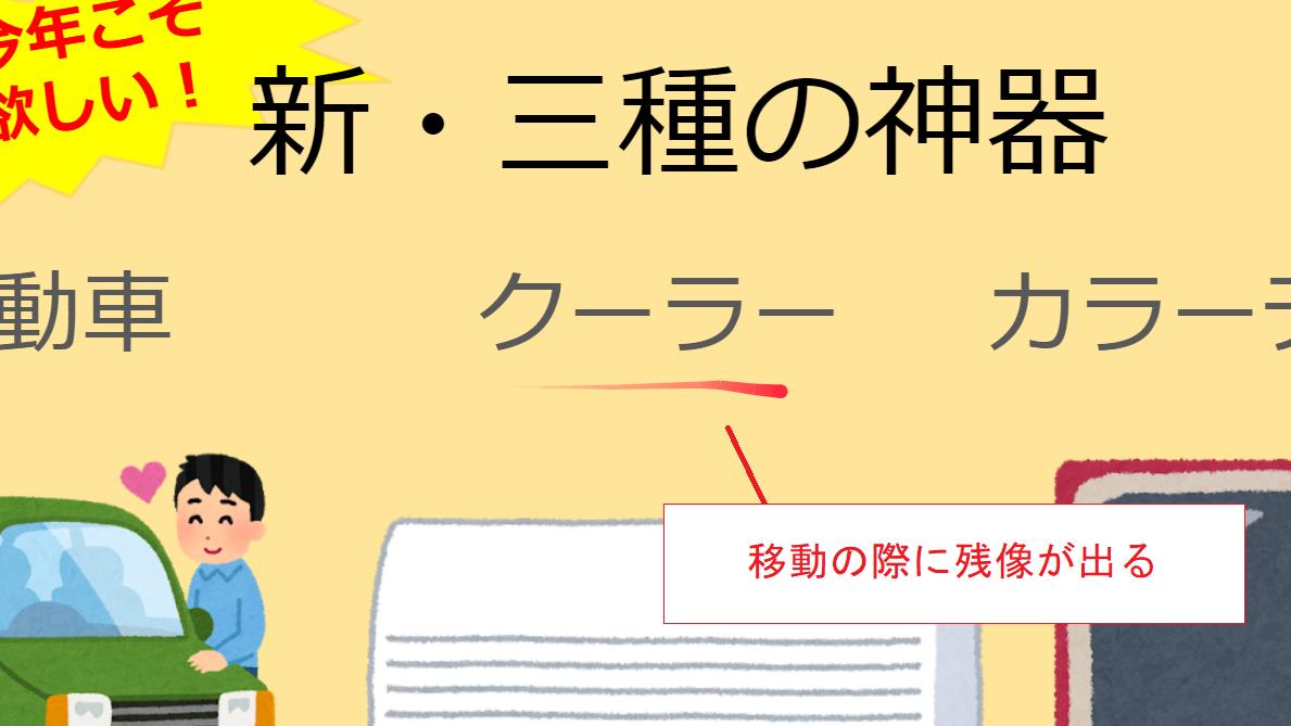 f:id:accs2014:20210407150943p:plain:right:w500