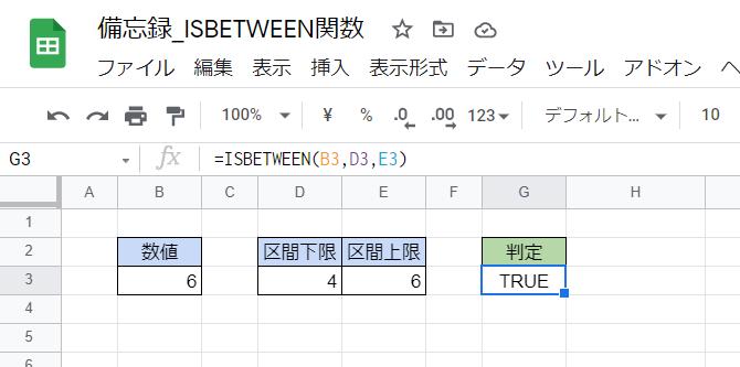 f:id:accs2014:20210416161155p:plain:right:w500
