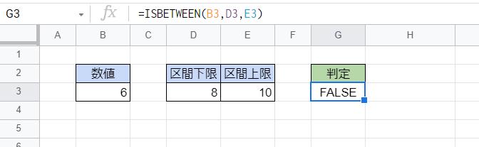 f:id:accs2014:20210416161159p:plain:right:w500