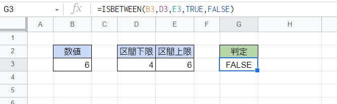f:id:accs2014:20210416161204p:plain:right:w500