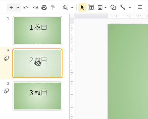 f:id:accs2014:20210422034140p:plain:right:w450