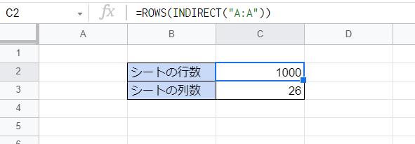 f:id:accs2014:20210501043850p:plain:right:w450