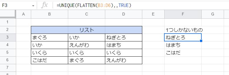 f:id:accs2014:20210519072428p:plain:right:w600