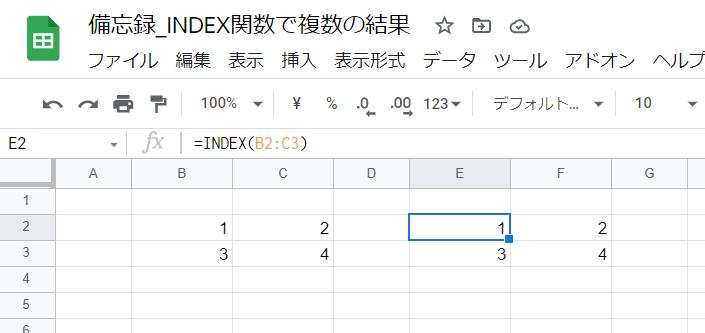 f:id:accs2014:20210522111813p:plain:right:w550
