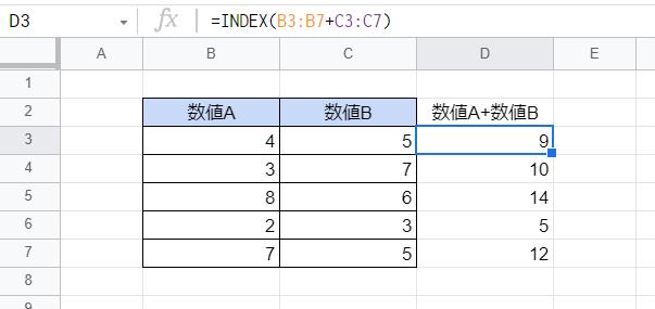 f:id:accs2014:20210522111816p:plain:right:w450