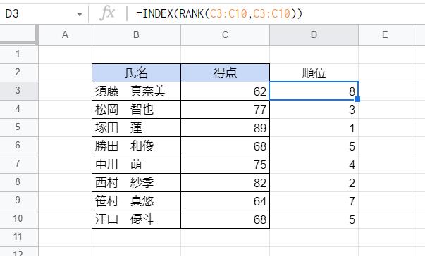 f:id:accs2014:20210522111820p:plain:right:w450