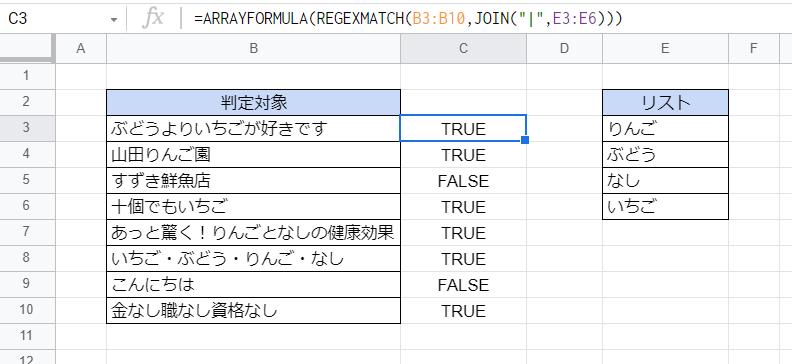 f:id:accs2014:20210613160353p:plain:right:w550
