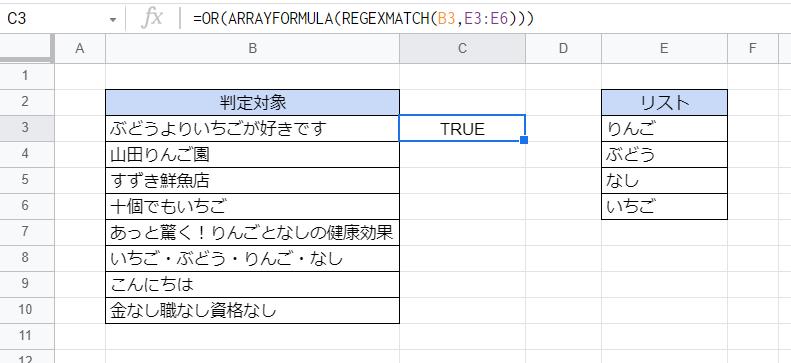 f:id:accs2014:20210613160357p:plain:right:w550