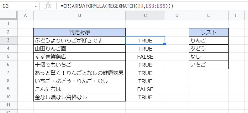 f:id:accs2014:20210613160403p:plain:right:w550