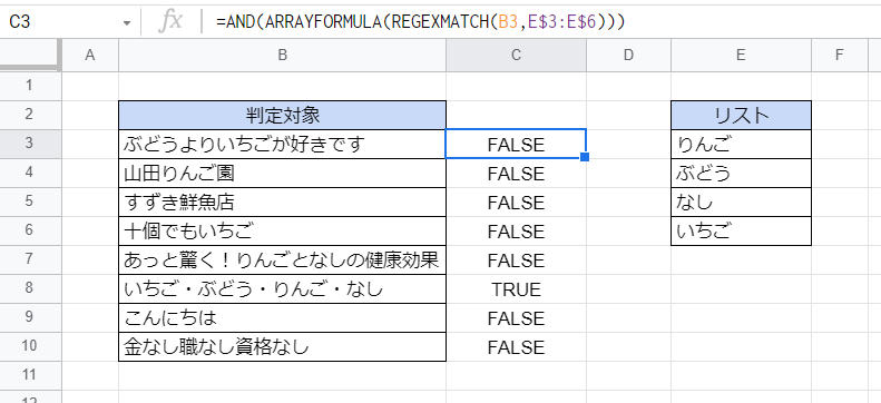 f:id:accs2014:20210613160412p:plain:right:w550