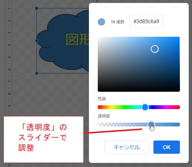 f:id:accs2014:20210621013650p:plain:right:w450