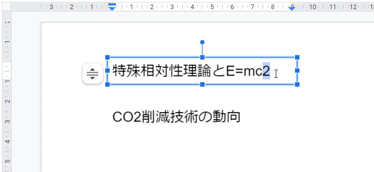f:id:accs2014:20210622125642p:plain:right:w500