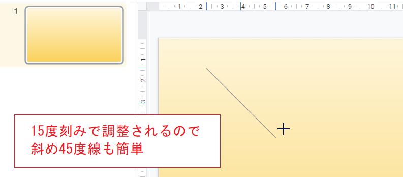 f:id:accs2014:20210624154410p:plain:right:w500