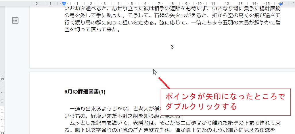 f:id:accs2014:20210627142112p:plain:right:w600