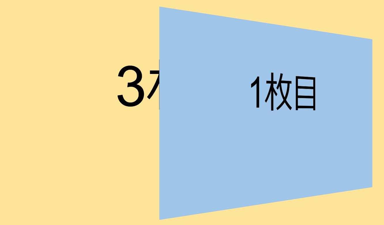 f:id:accs2014:20210705170703p:plain:right:w550