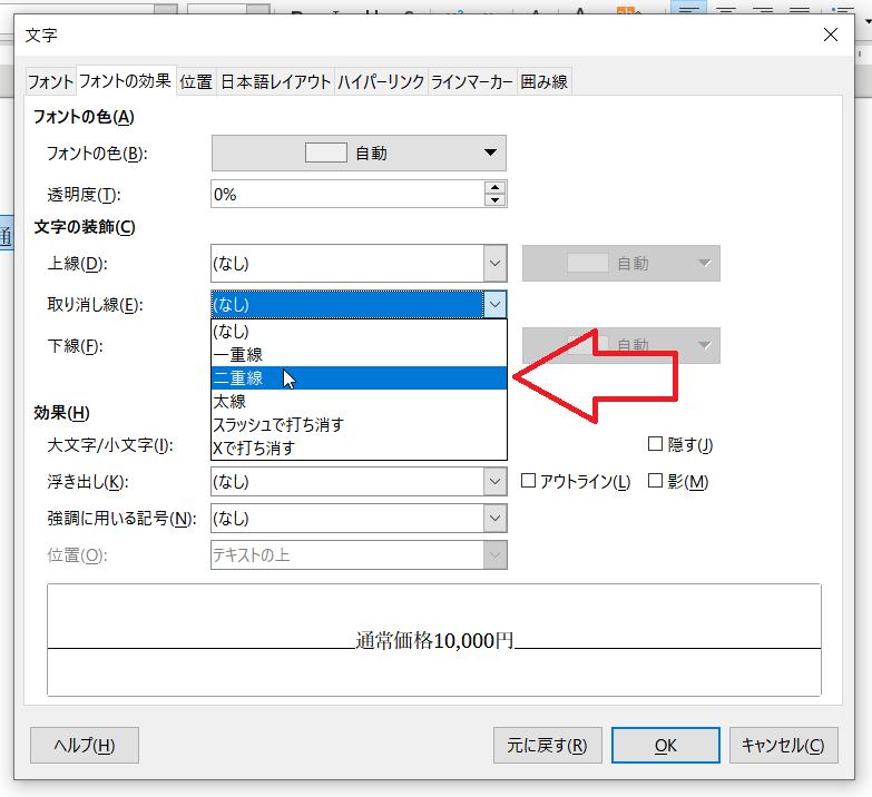 f:id:accs2014:20210708072904p:plain:right:w600