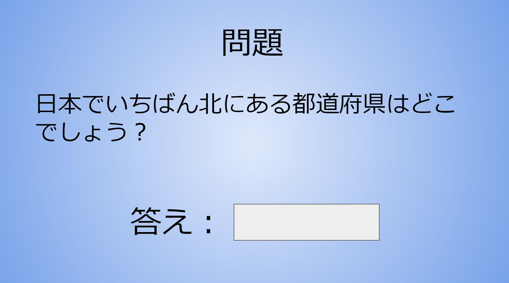 f:id:accs2014:20210714034747p:plain:right:w550