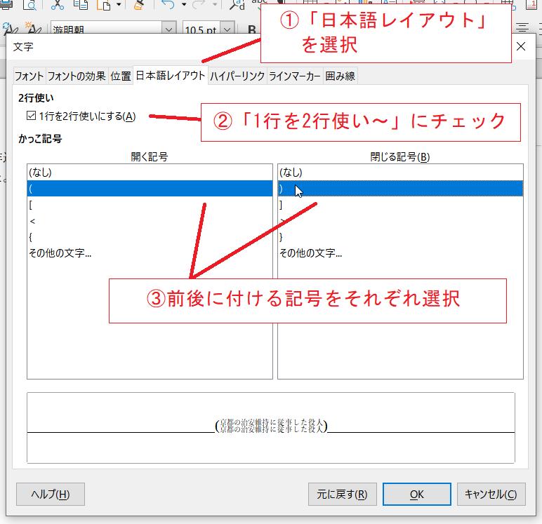 f:id:accs2014:20210722060231p:plain:right:w500