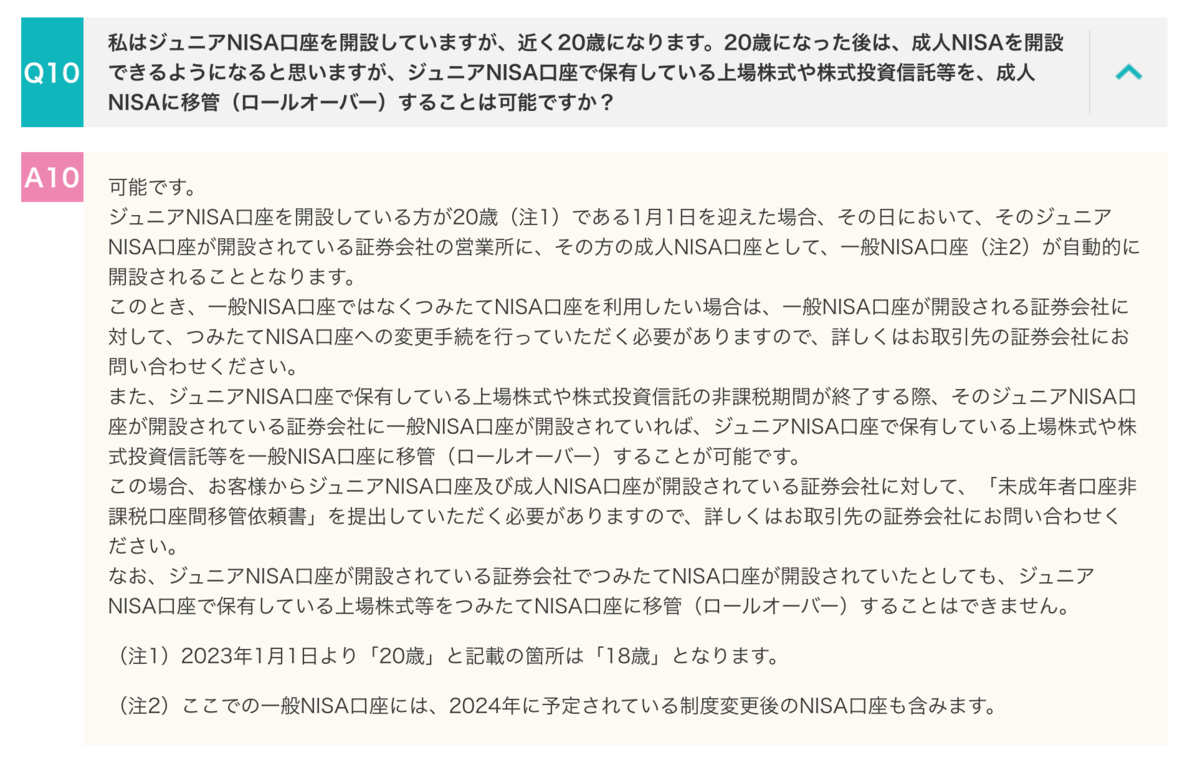 f:id:accumulationstrategies:20210410062745p:plain