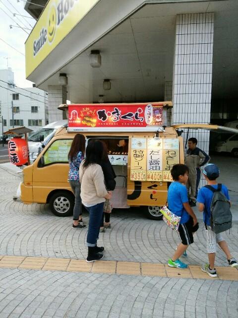 f:id:ace-bar-yu:20170628121625j:image