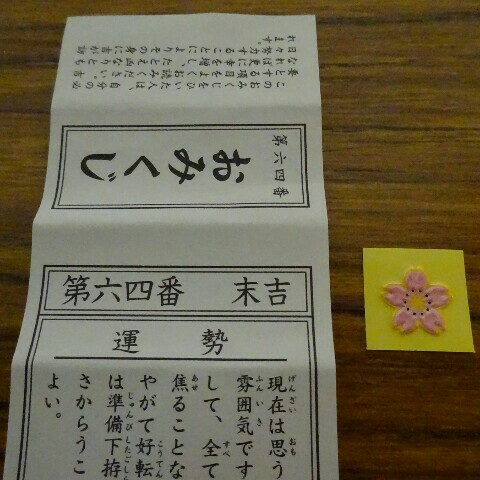 f:id:ace-bar-yu:20180107090020j:image