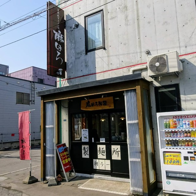 f:id:ace-bar-yu:20180522095824j:image