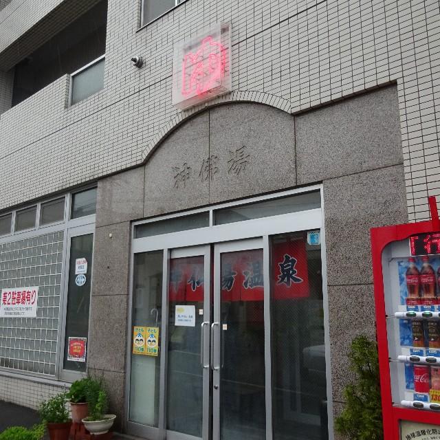 f:id:ace-bar-yu:20180612213010j:image
