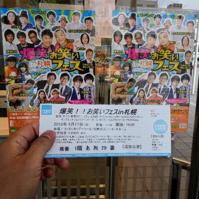 f:id:ace-bar-yu:20180618023922j:image