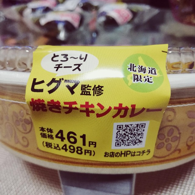 f:id:ace-bar-yu:20180927014435j:image