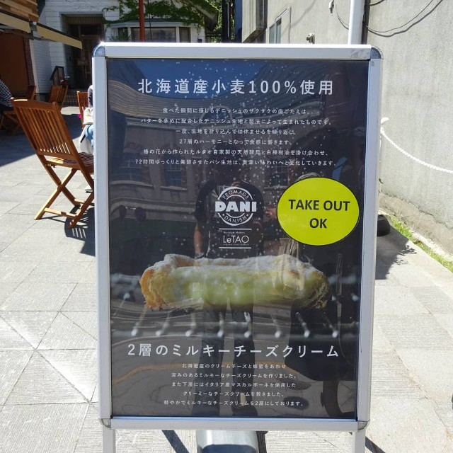 f:id:ace-bar-yu:20181021120246j:image