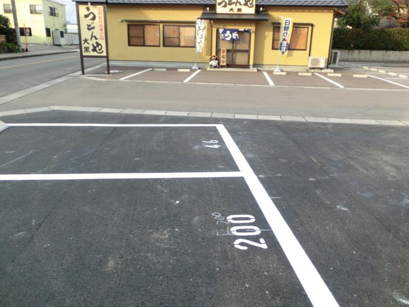 20111210155125
