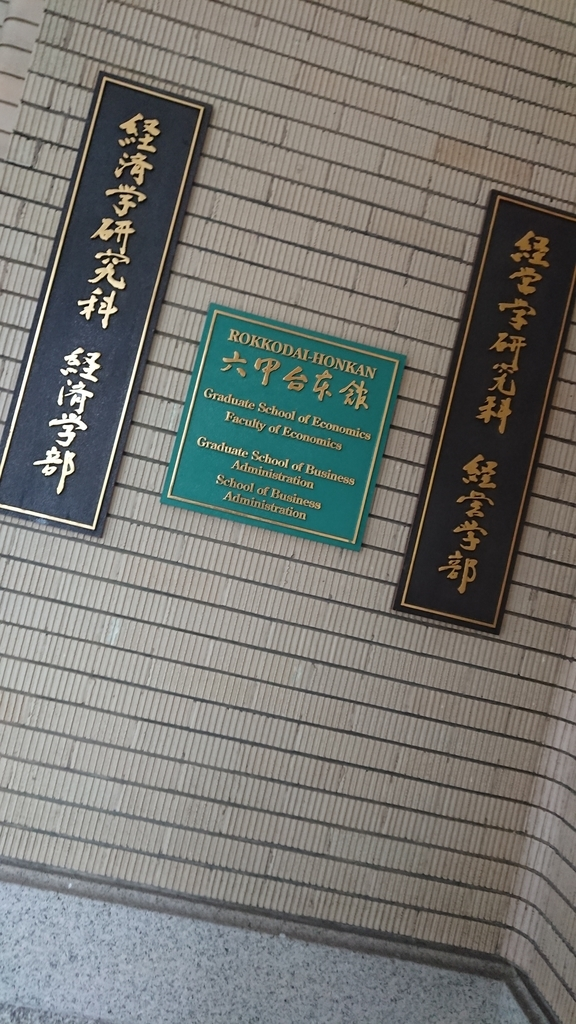 f:id:ace-kaito-1229:20180911230342j:plain
