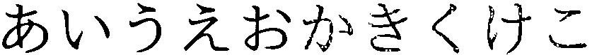 f:id:acetaminophen:20150311220258p:image