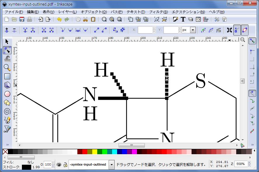 f:id:acetaminophen:20150608045838p:image