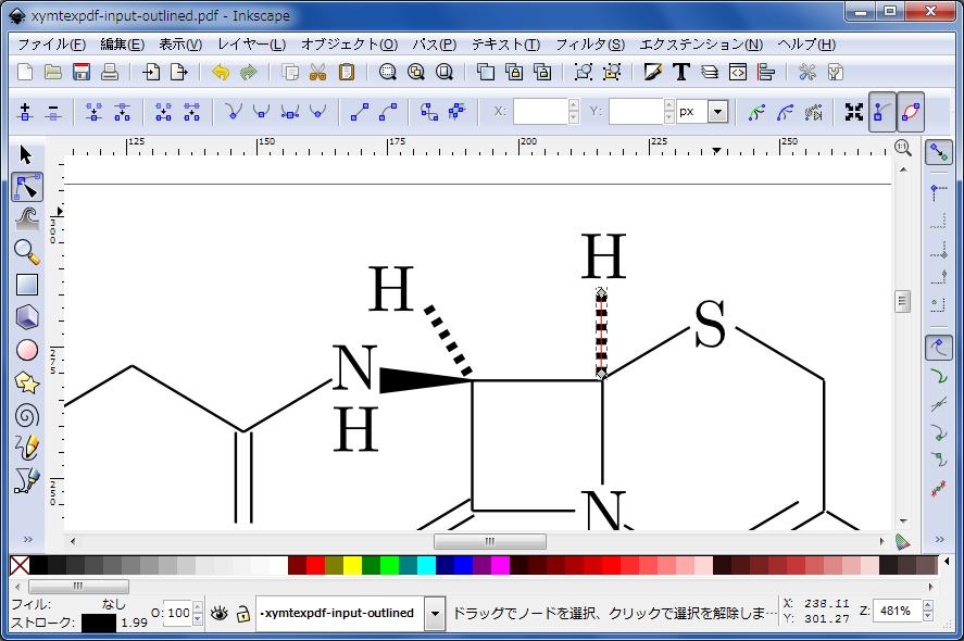 f:id:acetaminophen:20150608045857p:image