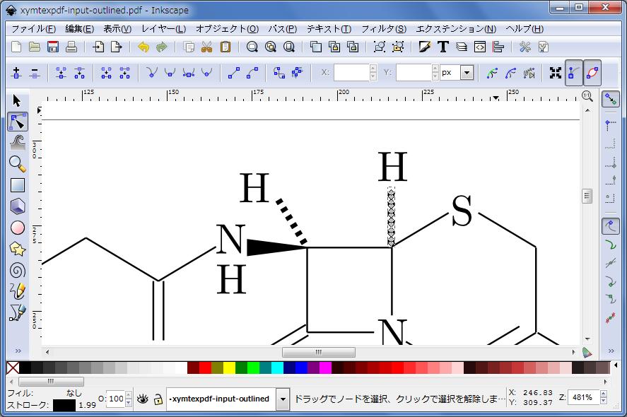f:id:acetaminophen:20150608050051p:image
