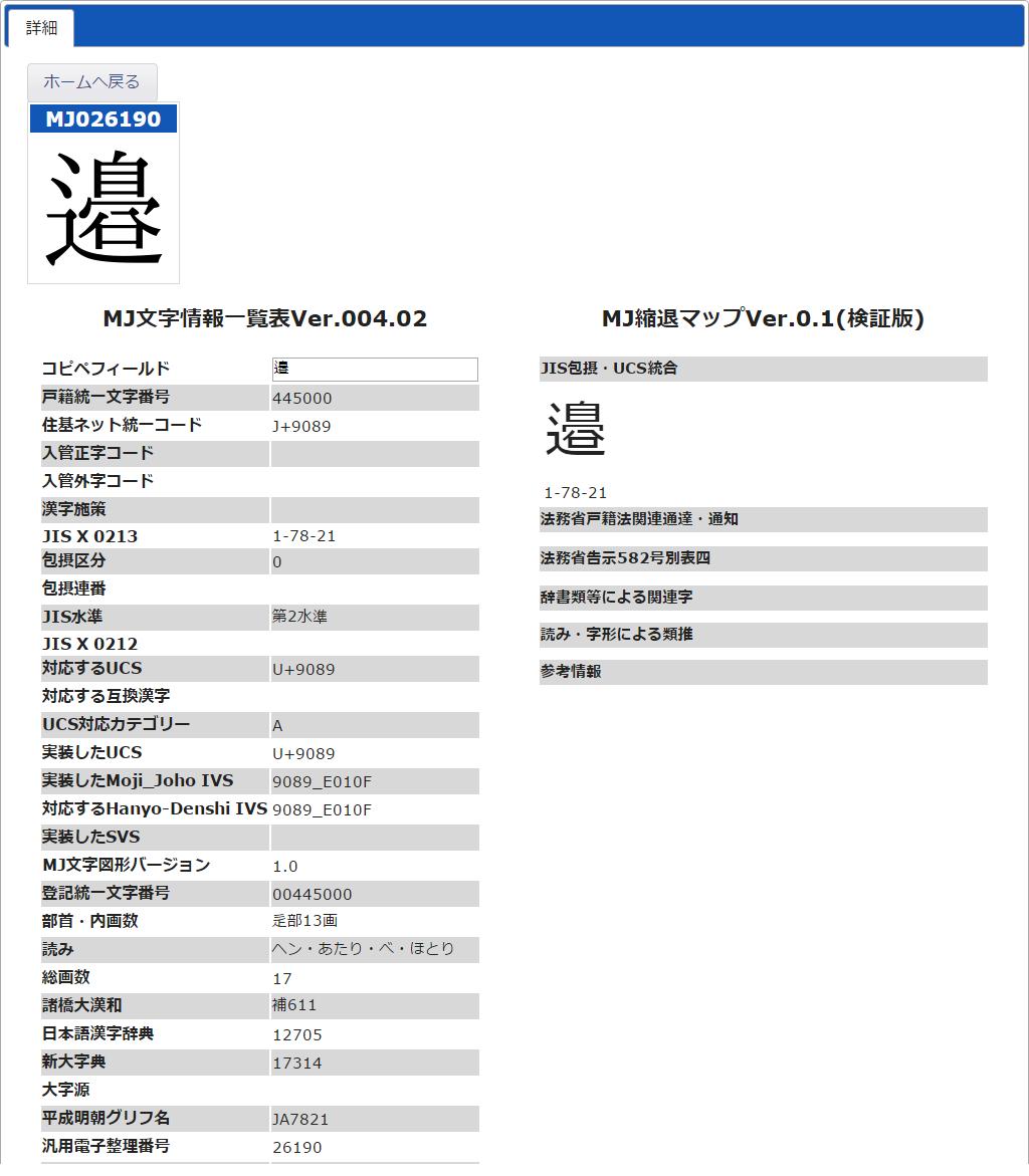 f:id:acetaminophen:20150912231129p:image