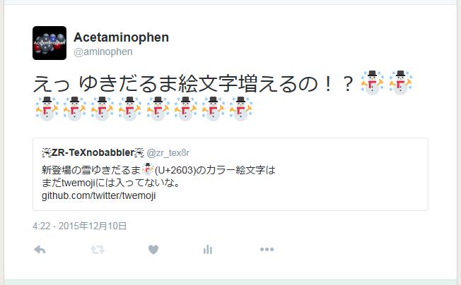 f:id:acetaminophen:20151210052333p:image