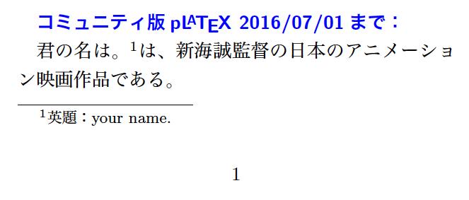f:id:acetaminophen:20160904200130p:plain