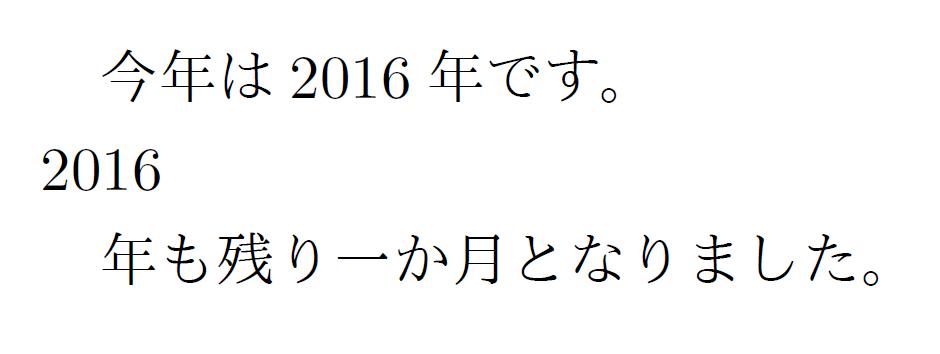 f:id:acetaminophen:20161130081911p:plain