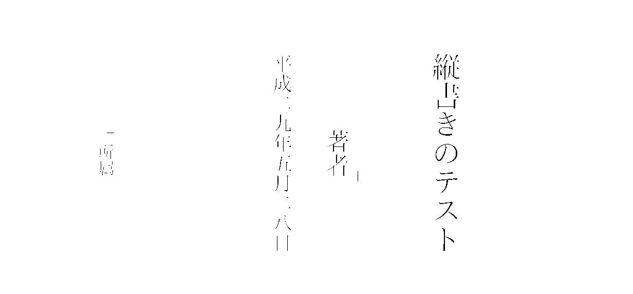 f:id:acetaminophen:20170528171429p:plain