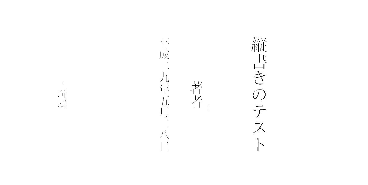 f:id:acetaminophen:20170528171445p:plain