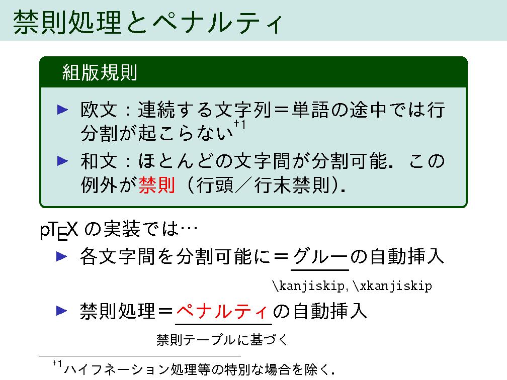f:id:acetaminophen:20191215121350p:plain