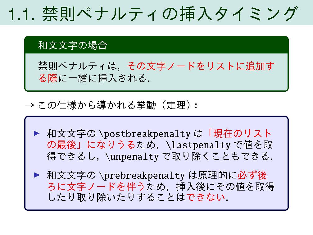 f:id:acetaminophen:20191215133625p:plain